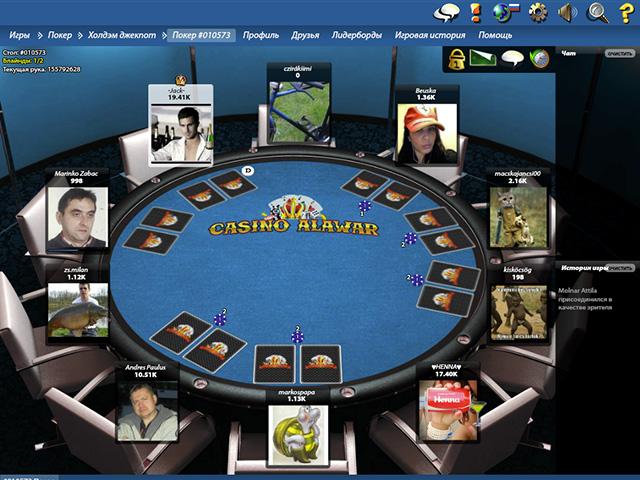 казино в хельсенки