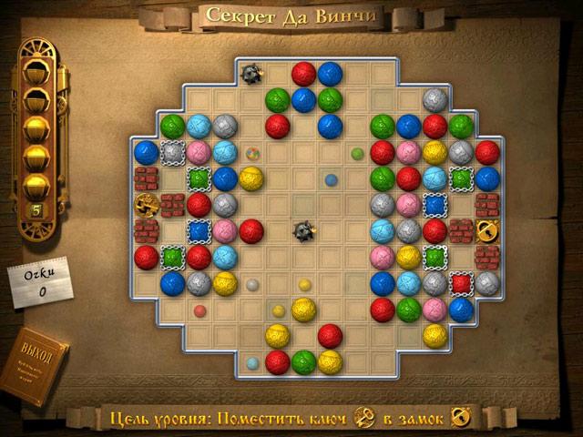 Скачать Игру Секреты Да Винчи На Андроид - фото 10