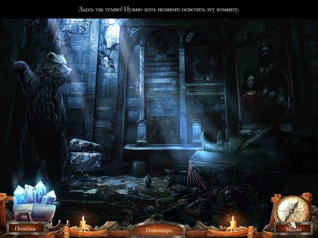 Игра Страшные Сказки Каменная Королева Скачать Торрент - фото 8