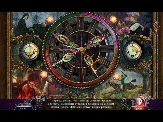 Ключ к игре алавар фантазмат